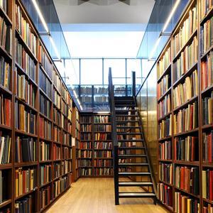 Библиотеки Ак-Довурака