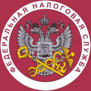 Налоговые инспекции, службы Ак-Довурака