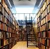 Библиотеки в Ак-Довураке